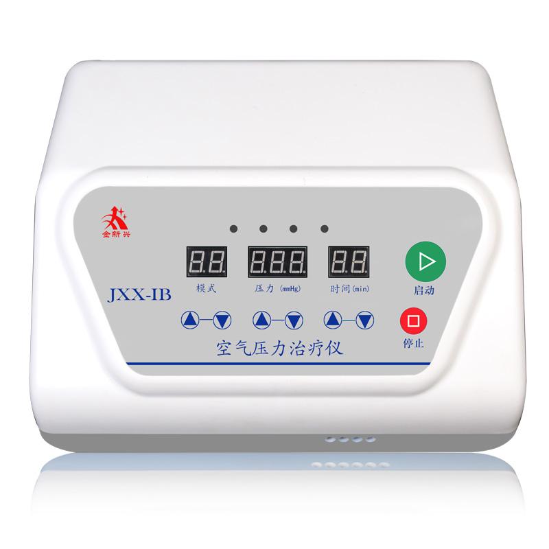 JXX-IB型空气压力治疗仪
